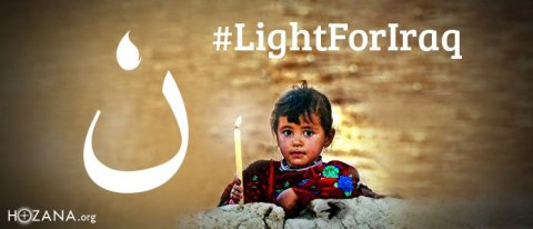 intention-lightforiraq-v6